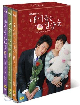 Korean drama dvd - My Lovely Samsoon 6disc box set(Region code : 3)[002kr]