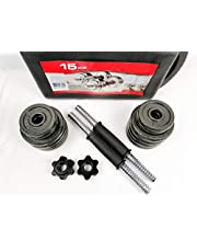 مجموعة دامبل قابلة للتعديل باوزان تبلغ 10 و15 و20 و30 و50 كغم مع حقيبة تخزين من نايت