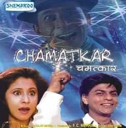 Chamatkar - 1992 Dvd
