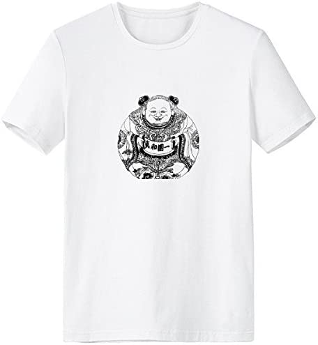 DIYthinker Porcelana China Antigua Cultura la dinastía Qing línea de carácter Dibujo Escote de la Camiseta Blanca Primavera y el Verano de Tagless la Comodidad del algodón se Divierte Las Camisetas: Amazon.es:
