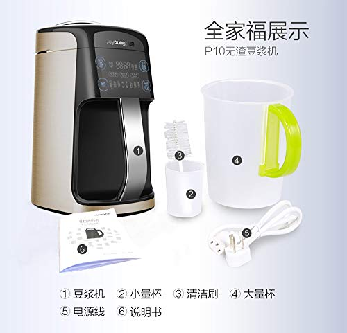 Joyoung P10 Soy Milk Maker - Filterless Soybean Machine with Automatic Hot & Warm Function, Stainless Steel, 5-inch Touch Screen, 900~1300 ML, 2019 … by JOYOUNG (Image #4)