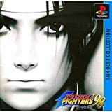 The King of Fighters '98: Dream Match Never Ends (SNK Best Collection) [Japan Import]