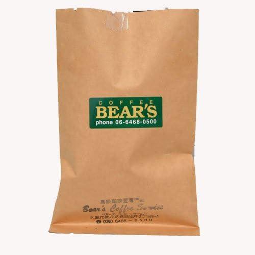 bears coffee コーヒー豆ルワンダ ブルボン 100g (豆のまま) フェアートレードコーヒー