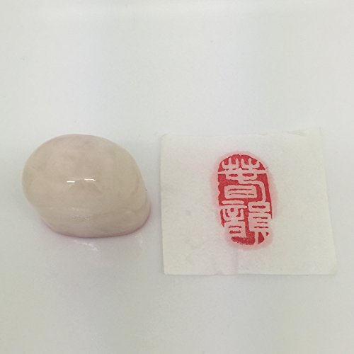 A018 Hmay Chinese Mood Seal / Handmade Traditional Art Stamp Chop for Brush Calligraphy and Sumie Painting and Gongbi Fine Artworks / – Spring Dance