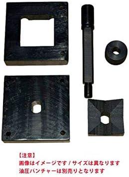 スクエアパンチ 角穴パンチヘッド 50×50mm SQ-50