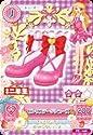 PZ-006 : ピンクステージシューズ/星宮いちごの商品画像