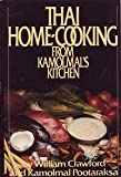 Thai Home Cooking from Kamolmal's Kitchen