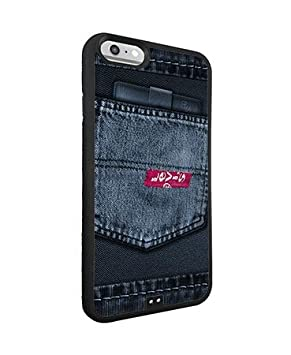 coque levis iphone 5