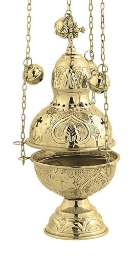 Brass Christian Church Liturgy Thurible Incense Burner Censer (9394 B) by eChurchSupplies (Image #2)
