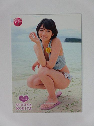 BBM2012アイドリング!!!/レギュラーカード/17森田涼花 ≪オフィシャルトレーディングカードング≫