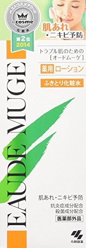 EAUDE MUGE 500ml 약용 로션 (2개세트)