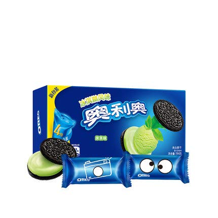 (Oreo Matcha Green Tea Ice Cream)