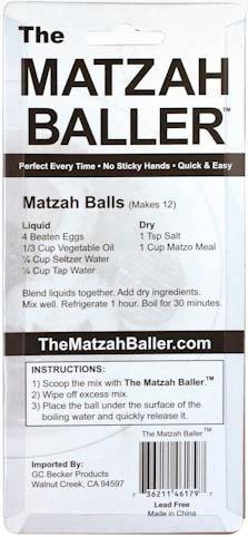 Access The Matzah Baller (Matzah Ball Maker) occupation