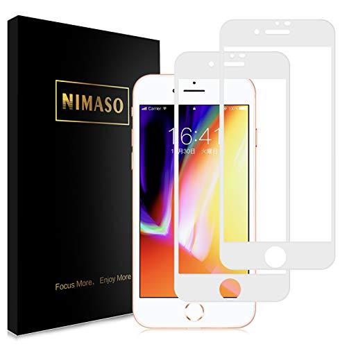 事実上予算アーク【浮きがなく】 Nimaso iPhone 8 / 7 用 全面保護フィルム 強化ガラス 【フルカバー】保護フィルム 硬度9H/高透過率 (iPhone8 / iPhone7 用 フィルム, 2枚セット ) (ホワイト)