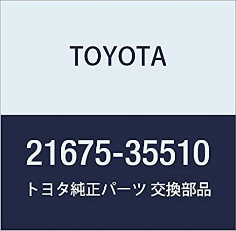 Toyota 21675-35510 Diaphragm