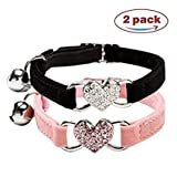 DAIXI Cat Collar with Safety Belt and Bell Heart