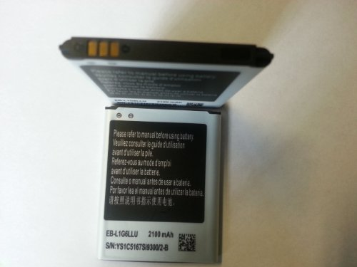 Bastex 2100mah Battery for Samsung Galaxy Stellar 4g - Galaxy Stellar Accessories