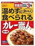 グリコ 【防災備蓄常備用】カレー職人 温めずにおいしく食べられるカレー 中辛