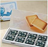 From the factory direct store in Sapporo in Hokkaido.JAPAN Hokkaido Shiroi Koibito Chocolate Cookie white Chocolate 24piece*6Boxs(144piece)+ 6 gift bag and packs for every Box. (best gift) Ship FREE