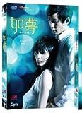 Like A Dream (Region 3 DVD import) (DTS)