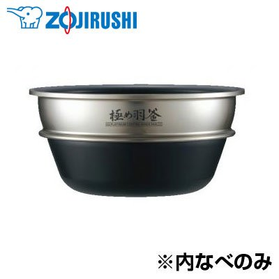 B377-6B 象印 内釜(NP-SC10炊飯ジャー用)   B00OAP4L56