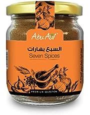السبع بهارات من ابو عوف، 80 جرام
