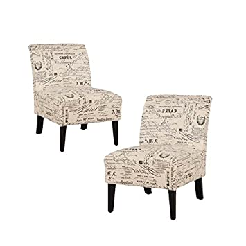 Amazon.com: Hogar Cuadrado Juego de 2 sillas de acento en ...