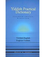 English-Yiddish/Yiddish-English Practical Dictionary (Expanded Romanized Edition)