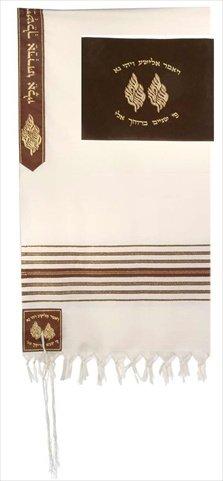 Holy Land Gifts 4311 Tallit & Tallit Bag Set Elisha