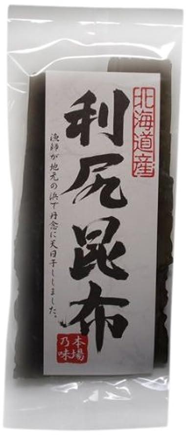コイル帳面麺登喜和冷凍食品 鶴羽二重高野豆腐1/6カット 500g