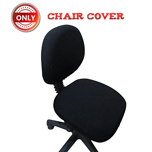 office chair seat cover amazon com