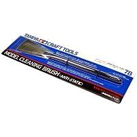 Tamiya Model Craft Tools Cleaning Brush (Anti-Static) 74078