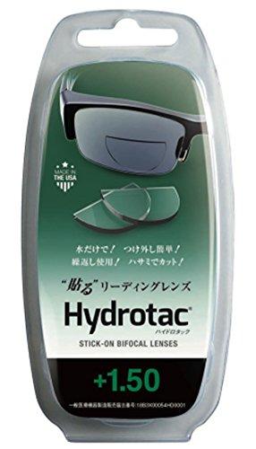 水で貼る老眼レンズ Hydrotac 今お使いのアイウェアに水をつけて貼ればリーディングレンズに早変わり! (+1.50)の商品画像