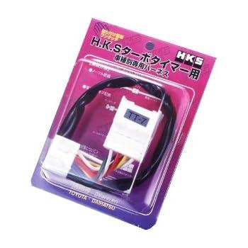 HKS 4103-RF002 Turbo Timer Harness