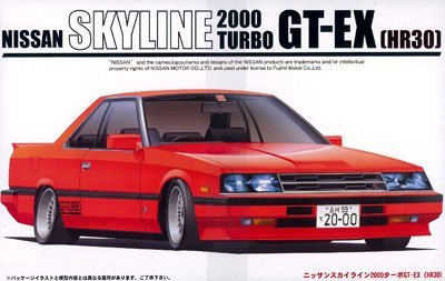 Fujimi ID-73 Nissan Skyline 2000 Turbo GT-EX HR30 1/24 Scale