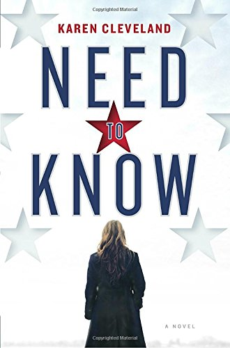 Need to Know: A Novel - Philly Shop Spy