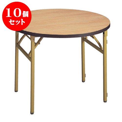 10個セット テーブル 白木丸()150φ [150φ x 70cm] 木製品 (7-767-6) 料亭 旅館 和食器 飲食店 業務用   B01LYTEOMN