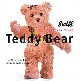 Teddy bear teddy bear amazon voltagebd Image collections