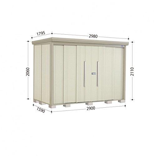 タクボ物置 ND/ストックマン ND-2915 一般型 標準屋根 『屋外用中型大型物置』 ムーンホワイト B00ADLB48S