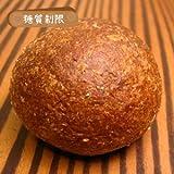 【ビッケベーグル】糖質制限小麦ふすまロール(ファイバータイプ)10個
