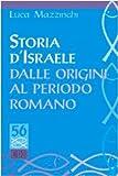 Storia d'Israele dalle origini al periodo romano