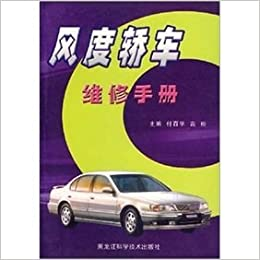 2000 nissan maxima maintenance manual