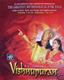 Vishnupuran 23 Dvd Set From Vol.1 to Vol.23, Episode 1 to 124, Brand New Set, With English Subtitles, Language Hindi.