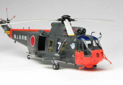 Cyber Hobby Models S 61a Sea King Quot Antarctica Observation