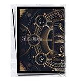 Banpresto ichibankuji IDOLiSH7 Astrolizer .. D Prize Mitsuki & Tamaki Booklet