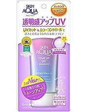 Skin Aqua Tone Up Sun Cream Essence, Water-resistant and Moisturizing Sun Protection 1.8 oz (80 g)