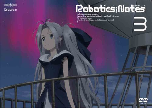 Robotics; Notes - 3 [Japan DVD] ANSB-6185