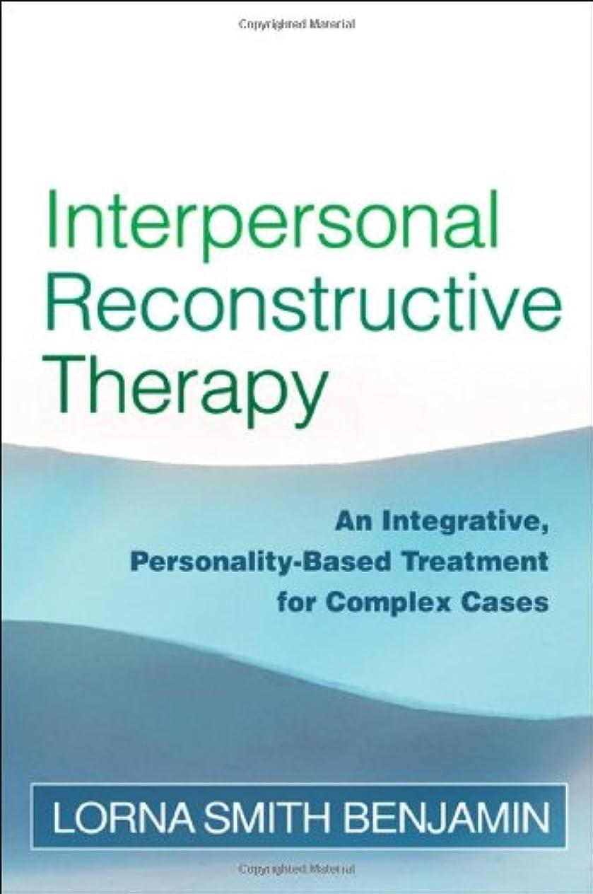 振る成分人The Analysis of the Self: A Systematic Approach to the Psychoanalytic Treatment of Narcissistic Personality Disorders