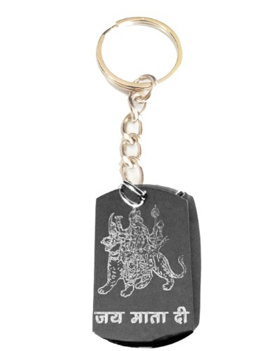 HINDUISM Hindu Lord Diety MOTHER GODDESS Durga MAA Jai Mata Di Religion Religious Logo Symbols - Metal Ring Key Chain - Key Lord Rings Cd Of The