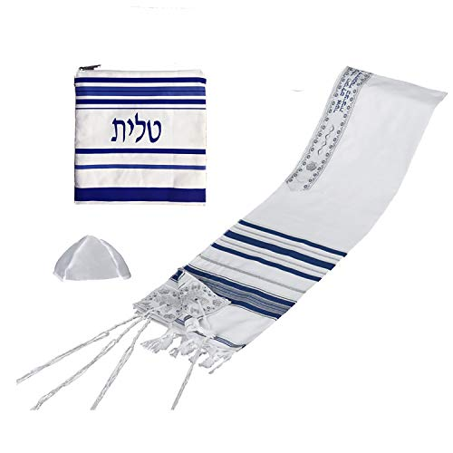 "Acrylic Tallit (imitation Wool) Blue and Silver with Tallit Bag & Kippah size 24"" x72"""